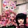 #東京女子プロレス …