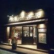 門司港 地ビール工房…