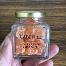 ハニーオレンジのキャ…