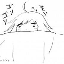 ★頭痛にオロナイン★