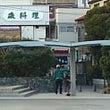 江ノ島の裏道と裏側