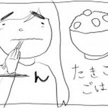 ★つわり?食べ物★