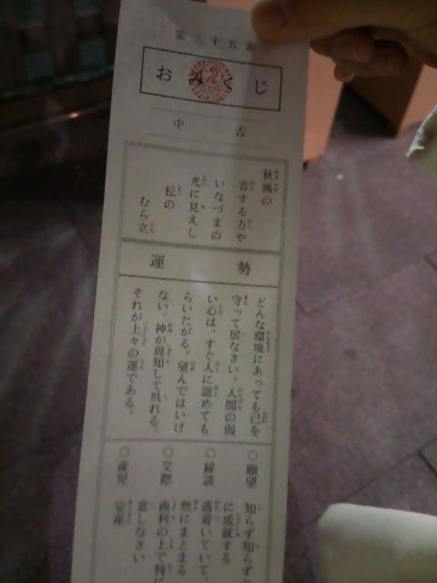 DSC_5236.JPG