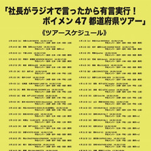 ※1/16更新※ST…