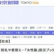 防災ブック「東京防災…