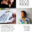 Music Shar…