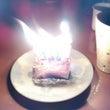 お誕生日♪