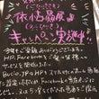 bucio.jp