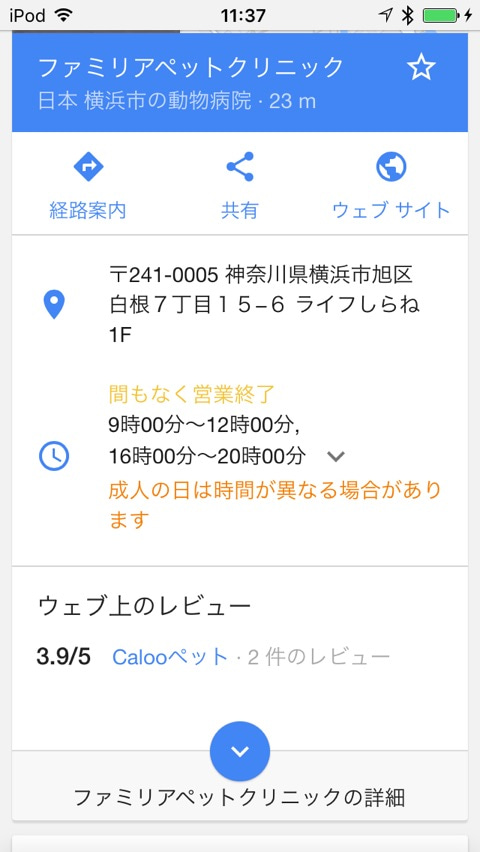 {6B3207F4-C70F-4C39-9A4A-D85B206CD387}
