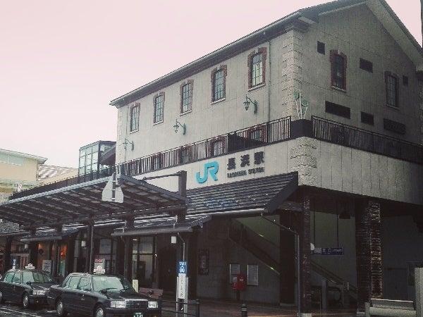 長浜2902