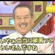 心屋塾マスターコース…