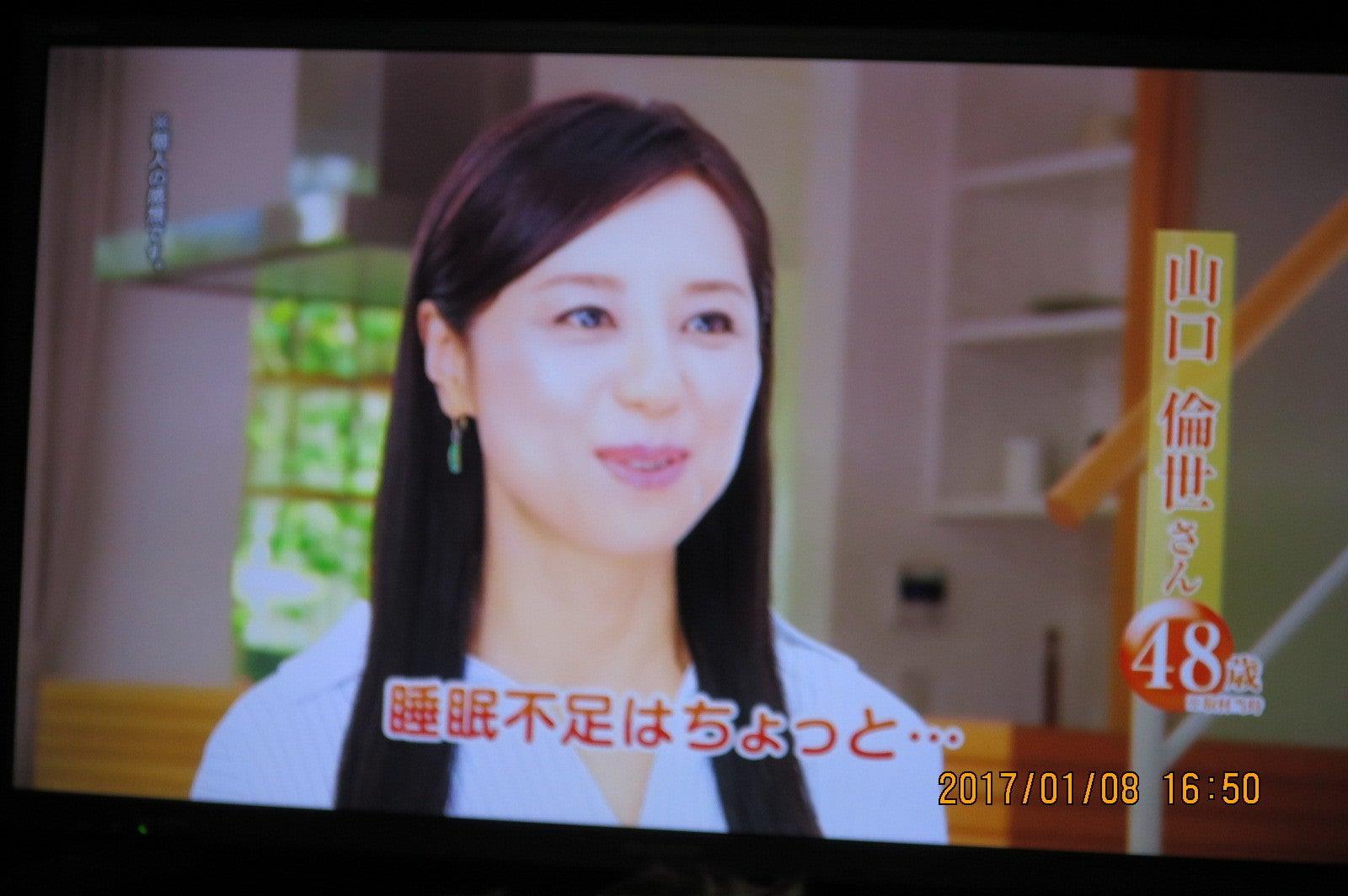 宝田恭子先生 vs 山口倫世さん [無断転載禁止]©bbspink.com->画像>13枚