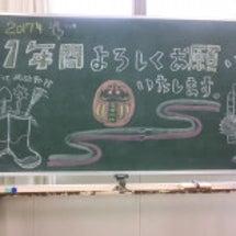 1/9(月)社協小高…