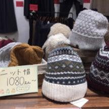 冬物服飾雑貨もSAL…