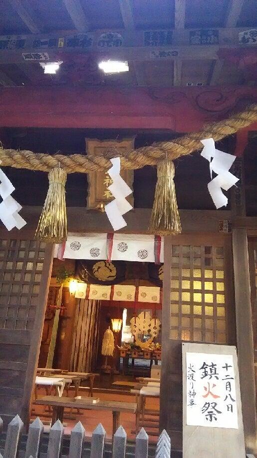 1208 中山神社 拝殿前 立札2