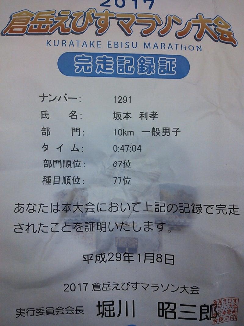 image2183.jpg