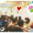 【スノボ好きの婚活パ…