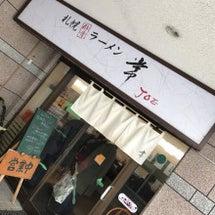 札幌豚骨ラーメン 常…