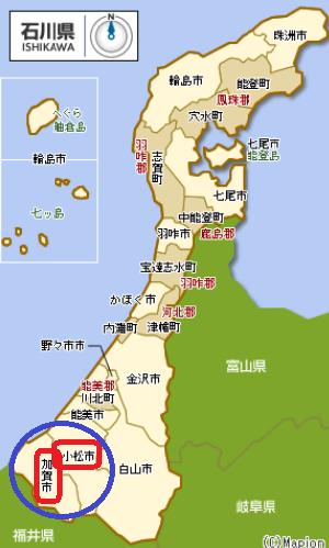 haiko-riderのブログ石川県加賀市、小松市の風景と廃校休校巡り(2013/08/25)コメント