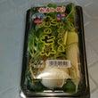 七草粥と上野スカイブ…