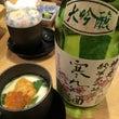 日本酒の定義~その2