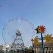 横浜の遊園地♪ 横浜…