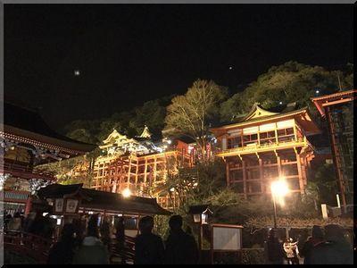 佐賀 神社