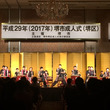 堺市成人式会場で
