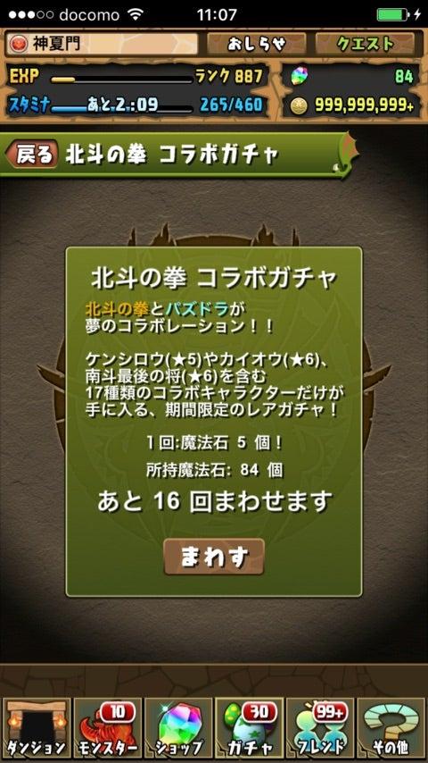 {4DAF3A27-189E-4AD3-A71E-B1403FA6684F}