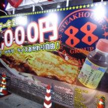 沖縄旅行9 88Jr…