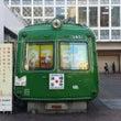 渋谷ハチ公 緑の電車…
