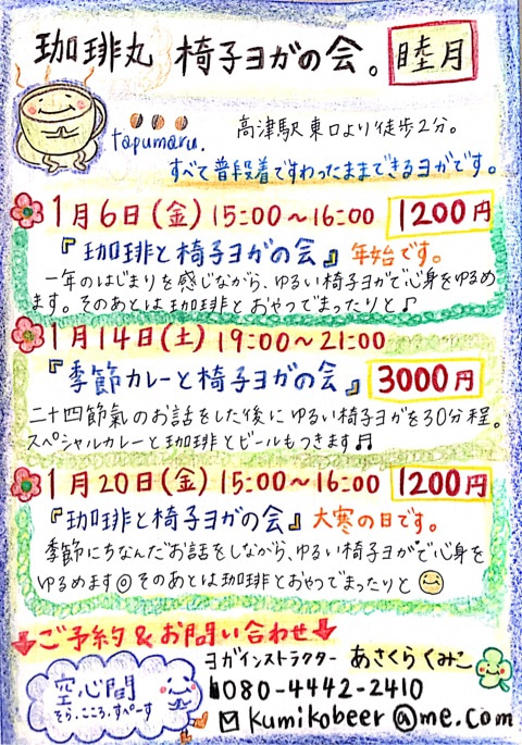 {DC9DDDE9-136F-4F1F-B42D-4FDB062372A1}