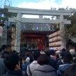 えべっさん~西宮神社