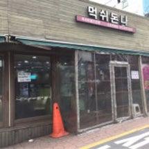 *年越しソウル旅行レ…