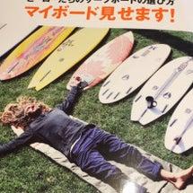 blueに…