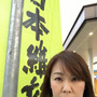 今朝は阪神甲子園で