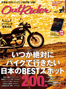 outrider082_cover