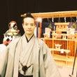 謹賀新年。日本武道館…