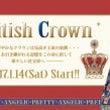 British Cr…