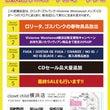 ★横浜店1月20日リ…