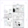 日本で外国人漫画家:…