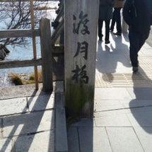 渡月橋 桂川