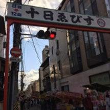 十日ゑびす 京都