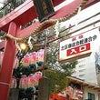 日本経済×探偵