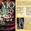 EMO String…