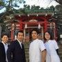 医道の日本 「国際美…