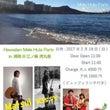 Hawaiian m…