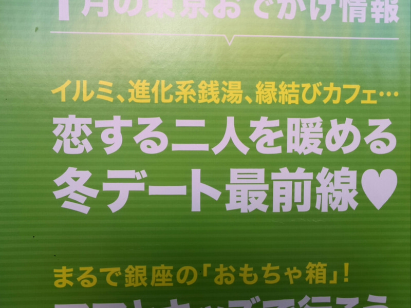 IMG_20170111_205521050.jpg