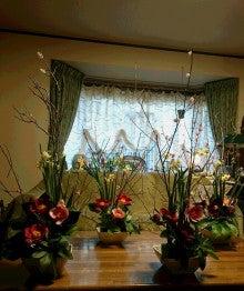 お花のレッスン
