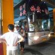 中国旅行記「銀川から…